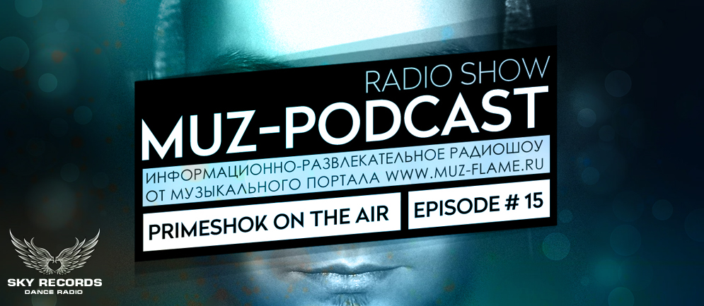 Muz Podcast #15 (Sky Records News)